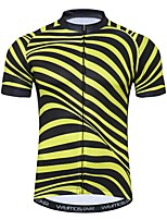 cheap -21Grams Men's Short Sleeve Cycling Jersey Summer Spandex Polyester Black / Yellow Zebra Bike Jersey Top Mountain Bike MTB Road Bike Cycling Quick Dry Moisture Wicking Breathable Sports Clothing