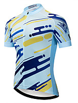cheap -21Grams Men's Short Sleeve Cycling Jersey Summer Spandex Polyester Mint Green Stripes Bike Jersey Top Mountain Bike MTB Road Bike Cycling Quick Dry Moisture Wicking Breathable Sports Clothing Apparel