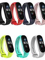 cheap -Smart watch band 7 piece bracelet compatible with xiaomi mi band 5 sport replacement band watch band compatible for mi band 5 silicone adjustable soft wristbands