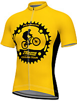 cheap -21Grams Men's Short Sleeve Cycling Jersey Summer Spandex Yellow Bike Top Mountain Bike MTB Road Bike Cycling Quick Dry Breathable Sports Clothing Apparel / Athleisure