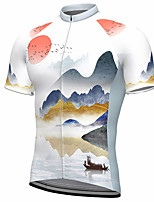 cheap -21Grams Men's Short Sleeve Cycling Jersey Summer Spandex Polyester White Bike Jersey Top Mountain Bike MTB Road Bike Cycling Quick Dry Moisture Wicking Breathable Sports Clothing Apparel / Athleisure