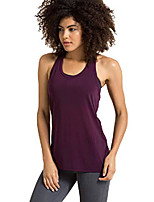 cheap -yoga vest plum purple 4