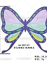 cheap -demon slayer blade, butterfly ninja cos butterfly chanahu cos hair accessories headdress anime wig headdress