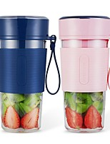 cheap -The New Portable Blender USB Charging Portable Juicer Cup 300ml Food Processor Multi-function Cooking Machine