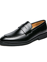cheap -Men's Loafers & Slip-Ons Penny Loafers Business Classic Daily Party & Evening Walking Shoes PU Breathable Blue Black Brown Spring Summer