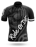 cheap -21Grams Men's Short Sleeve Cycling Jersey Summer Spandex Polyester Black Bike Jersey Top Mountain Bike MTB Road Bike Cycling Quick Dry Moisture Wicking Breathable Sports Clothing Apparel / Athleisure