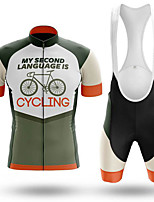 cheap -21Grams Men's Short Sleeve Cycling Jersey with Bib Shorts Summer Spandex Polyester Green Patchwork Bike Clothing Suit 3D Pad Quick Dry Moisture Wicking Breathable Reflective Strips Sports Patchwork