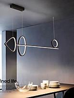 cheap -LED Pendant Light Modern Island Light 100 cm Single Design Chandelier Aluminum Artistic Style Modern Style Stylish Painted Finishes Artistic 110-120V 220-240V
