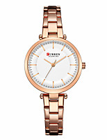 cheap -CURREN Women's Quartz Watches Analog Quartz Stylish Elegant Water Resistant / Waterproof Creative / Japanese
