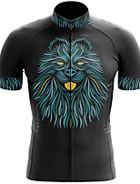 cheap -21Grams Men's Short Sleeve Cycling Jersey Summer Spandex Polyester Black Lion Bike Jersey Top Mountain Bike MTB Road Bike Cycling Quick Dry Moisture Wicking Breathable Sports Clothing Apparel