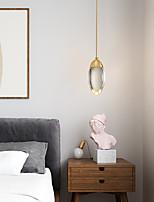 cheap -LED Pendant Light 9 cm Globe Design Geometric Shapes Flush Mount Lights Copper Metal Globe Brass LED 220-240V