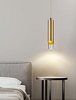 cheap -LED Pendant Light 6 cm Geometric Shapes Pendant Light Copper Classic Metal Stylish Brass LED Nordic Style 220-240V