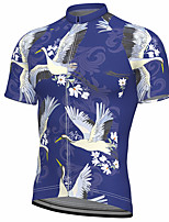 cheap -21Grams Men's Short Sleeve Cycling Jersey Summer Spandex Polyester Dark Blue Floral Botanical Bike Jersey Top Mountain Bike MTB Road Bike Cycling Quick Dry Moisture Wicking Breathable Sports Clothing