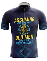 cheap -21Grams Men's Short Sleeve Cycling Jersey Summer Spandex Polyester Dark Navy Bike Jersey Top Mountain Bike MTB Road Bike Cycling Quick Dry Moisture Wicking Breathable Sports Clothing Apparel