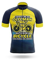 cheap -21Grams Men's Short Sleeve Cycling Jersey Summer Spandex Polyester Yellow Bike Jersey Top Mountain Bike MTB Road Bike Cycling Quick Dry Moisture Wicking Breathable Sports Clothing Apparel