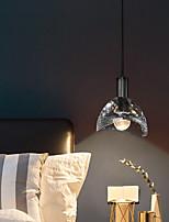 cheap -LED Pendant Light 13 cm Lantern Desgin Pendant Light Copper Brass Modern 220-240V