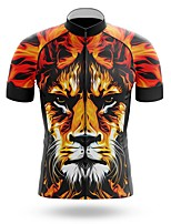 cheap -21Grams Men's Short Sleeve Cycling Jersey Summer Spandex Polyester Yellow Tiger Bike Jersey Top Mountain Bike MTB Road Bike Cycling Quick Dry Moisture Wicking Breathable Sports Clothing Apparel
