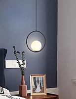 cheap -LED Pendant Light 25 cm Lantern Desgin Pendant Light Metal Painted Finishes LED 220-240V