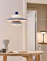 cheap -LED Pendant Light 40 cm Lantern Desgin Pendant Light Metal Painted Finishes Modern 220-240V