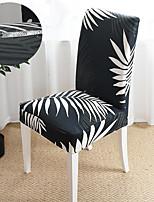 cheap -2021 New High Elasticity Fashion Printing Four Seasons Universal Super Soft Fabric Retro Hot Sale Dust Cover Seat Cover Chair Cover Chair Cover 45*45*55(10)