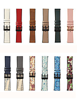 cheap -Smart Watch Band for Samsung Galaxy 1 pcs Business Band PU Leather Replacement  Wrist Strap for Samsung Galaxy Watch 46mm 22mm 24mm