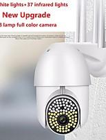 cheap -HD 1080P PTZ WiFi Camera Motion Two Voice Alert Human Detection Outdoor IP Camera Audio IR Night Vision Video CCTV Surveillan