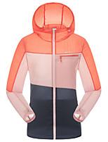 cheap -Women's Men's Hoodie Jacket Hiking Skin Jacket Hiking Windbreaker Outdoor UV Sun Protection Quick Dry Lightweight Breathable Outerwear Coat Top Hunting Fishing Climbing Natural yellow Hulan Blushing