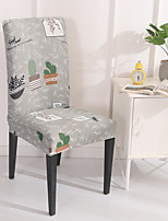 cheap -Chair Cover Multi Color / Geometric / Classic Yarn Dyed Polyester Slipcovers
