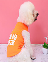 cheap -Dog Vest Dog Costume Text / Number Leisure Adorable Dailywear Casual / Daily Dog Clothes Puppy Clothes Dog Outfits Breathable Orange Costume for Girl and Boy Dog Polyester XS S M L XL XXL
