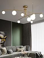 cheap -LED Ceiling Light Modern Nordic Globe Design 5 6 9 Heads Chandelier Copper Globe Brass 220-240V 110-120V