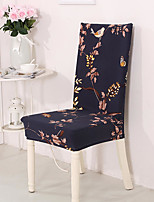 cheap -Stretch Kitchen Chair Cover Slipcover for Dinning Party Four Seasons Universal Super Soft Fabric Retro Hot Sale