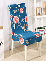 cheap -Stretch Kitchen Chair Cover Slipcover for Dinning Party Plants Flower Four Seasons Universal Super Soft Fabric Retro Hot Sale