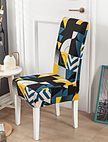 cheap -Stretch Kitchen Chair Cover Slipcover for Dinning Party Geometric Abstract High Elasticity Fashion Printing Four Seasons Universal Super Soft Fabric Retro Hot Sale