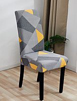 cheap -Stretch Kitchen Chair Cover Slipcover for Dinning Party Plants Flower Four Seasons Universal Super Soft Fabric Retro Hot Sale x