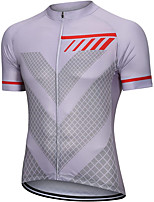 cheap -21Grams Men's Short Sleeve Cycling Jersey Summer Spandex Grey Stripes Bike Top Mountain Bike MTB Road Bike Cycling Quick Dry Moisture Wicking Sports Clothing Apparel / Stretchy / Athleisure