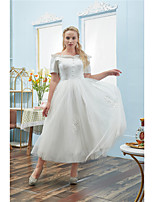 cheap -Ball Gown Plus Size Elegant Quinceanera Prom Dress Off Shoulder Short Sleeve Tea Length Tulle with Buttons 2021
