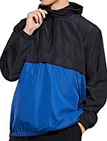 cheap -Men's Cycling Jacket Bike Top Quick Dry Sports Patchwork Yellow / Burgundy / Green Clothing Apparel Bike Wear / Long Sleeve / Micro-elastic / Athleisure