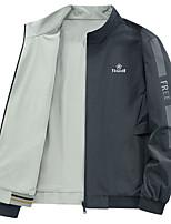 cheap -Men's Hiking Jacket Reversible Jacket Hiking Windbreaker Outdoor Thermal Warm Windproof Lightweight Breathable Outerwear Trench Coat Top Skiing Fishing Climbing Black+dark gray Dark gray + light gray