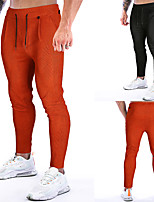 cheap -Men's Casual / Sporty Chino Outdoor Pants Chinos Slim Casual Sports Pants Solid Colored Full Length Patchwork Black Coffee / Spring / Drawstring / Elasticity