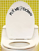 cheap -1pcs put me down decal toilet bathroom seat funny reminder decoration waterproof and removable