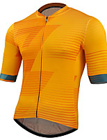 cheap -21Grams Men's Short Sleeve Cycling Jersey Summer Spandex Blue Grey Orange Bike Top Mountain Bike MTB Road Bike Cycling Quick Dry Moisture Wicking Sports Clothing Apparel / Stretchy / Athleisure