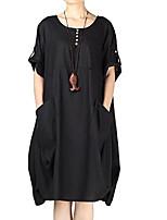 cheap -Women's A Line Dress Knee Length Dress Gray Orange Black Dark Gray Navy Blue Beige Half Sleeve Solid Color Pocket Button Fall Round Neck Casual 2021 M L XL XXL