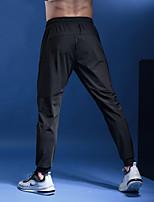 cheap -Men's Stylish Casual / Sporty Comfort Breathable Pants Daily Sports Pants Letter Full Length Drawstring Black / White Blue Grey Black