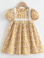cheap -girl sweet yellow floral puff sleeve dress