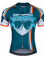 cheap -21Grams Men's Short Sleeve Cycling Jersey Summer Spandex Polyester Dark Green Stripes Funny Bike Top Mountain Bike MTB Road Bike Cycling Quick Dry Moisture Wicking Breathable Sports Clothing Apparel