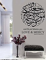 """cheap -islamic wall stickers quote love & mercy vinyl decal living room decoration art mural arabic calligraphy decals surah rum,40"""" in width"""