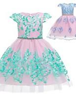 cheap -designed girl's dresses girls' beaded mesh middle children's skirt fluffy skirt  dress
