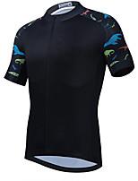 cheap -21Grams Men's Short Sleeve Cycling Jersey Summer Spandex Black Dinosaur Bike Top Mountain Bike MTB Road Bike Cycling Quick Dry Moisture Wicking Sports Clothing Apparel / Stretchy / Athleisure
