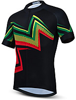 cheap -21Grams Men's Short Sleeve Cycling Jersey Summer Spandex Polyester Black Stripes Funny Bike Top Mountain Bike MTB Road Bike Cycling Quick Dry Moisture Wicking Breathable Sports Clothing Apparel