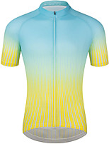 cheap -21Grams Men's Short Sleeve Cycling Jersey Summer Spandex Blue+Yellow Gradient Bike Top Mountain Bike MTB Road Bike Cycling Quick Dry Moisture Wicking Sports Clothing Apparel / Stretchy / Athleisure